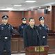 馬鞍山市政協原副主席劉殊一審獲刑15年