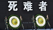 【图集】南京大屠杀死难者国家公祭仪式今天上午在南京举行