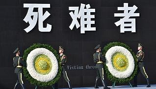 【圖集】南京大屠殺死難者國家公祭儀式今天上午在南京舉行