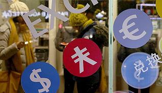 財經數據 |人民幣對美元單日漲幅創近10個月最大