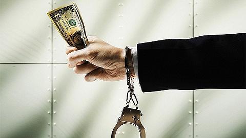 快看 又見警方喊話P2P平臺員工,鑫合匯相關公司行為人被要求全額退繳提成獎金