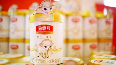 """伊利涉足羊奶粉市場,推出新品""""金領冠悠滋小羊"""""""