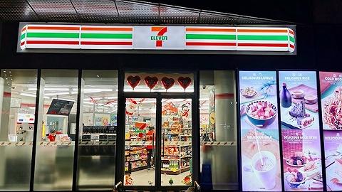 三全食品獲得7-Eleven在河南的獨家經營權,首店明年落地