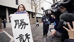 """走出""""黑箱"""",伊藤诗织胜诉:""""日本的强奸法在过去110年间都未曾改变"""""""