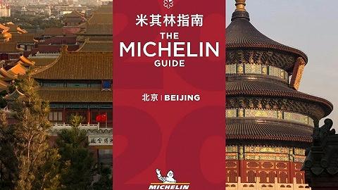 """《北京米其林指南》发布之后,这些在""""美食荒漠""""中做菜的主厨们怎么想的?"""
