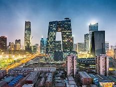 北京限竞房供应扎堆,库存处于近8年高位