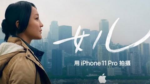 苹果找周迅拍的春节广告《女儿》上线,老套路为何能打动人?