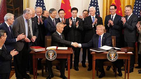 如何看待中美簽署第一階段經貿協議?