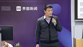 王志诚:区块链不是动力系统 最大作用在改善信任