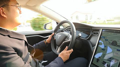 """特斯拉在美遭投诉,50万辆车涉及""""意外加速""""风险"""