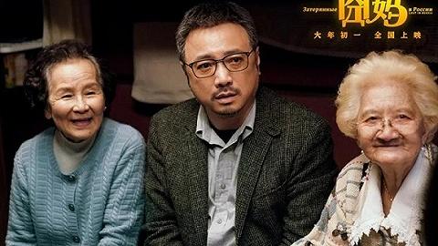 字节跳动春节抄底,6.3亿买到《囧妈》在线点播权