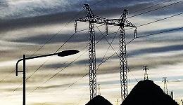 两份电网输配电价定价办法出台,强调最大限度减少自由裁量权