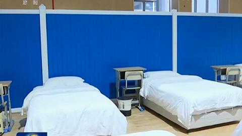 [视频]武汉建设三处方舱医院 国家紧急医学救援队驰援