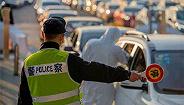 严把大门!上海20天检查道口车辆160万辆,人员298万人