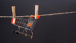 BCG:与非典时期本质不同,零售业有哪些自救招数?
