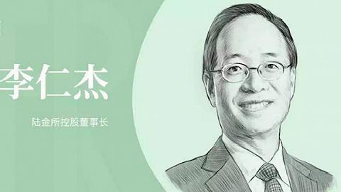 陸金所李仁杰:讓商業信用流轉起來