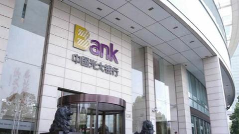 光大銀行承銷債券支持國內醫藥龍頭企業