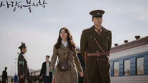 《爱的迫降》现京东广告,操盘公司揭秘借韩剧出海之道