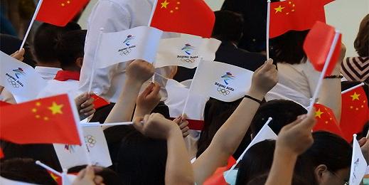 小萨马兰奇:疫情不会影响北京冬奥筹办