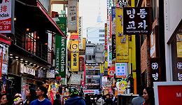 韩国疫情扩散,近半中国留学生未报到