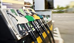 """下周国内成品油价或步入""""5元时代"""",能否兑现仍存变数"""
