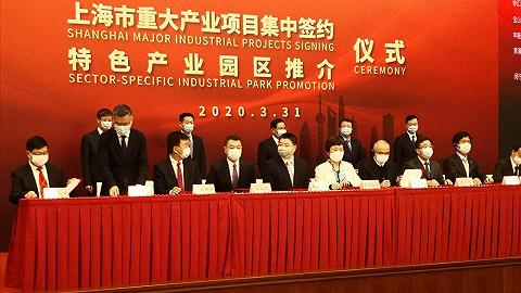 此刻加码上海,就是投资未来——详解上海4000亿元集中签约结构