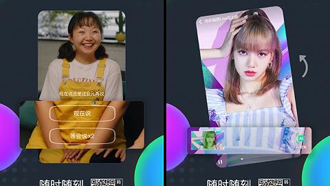 爱奇艺推出的随刻要做中国YouTube,B站同意吗?