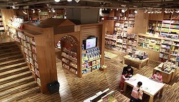 生活方式品牌方所将关闭在重庆的唯一门店
