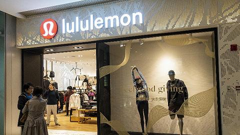 最不爱打折的lululemon开始线上促销,疫情期设200万美元基金补助品牌大使
