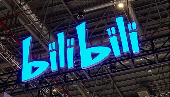 B站获索尼4亿美元战略投资 索尼将持股4.98%