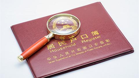 """南昌全面放开城镇落户限制,实行""""零门槛""""准入政策"""