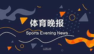體育晚報 | 英國首相鼓勵英超復賽 美國體操教練虐待選手被禁賽8年