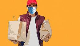 疫情期间快递员外卖员获得的赞誉,能够补偿其遭受的控制和伤害吗?  劳动节