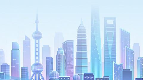 圖解   推進自貿區臨港新片區金融開放,上海打算這么干