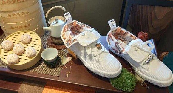 """""""小笼馒头""""鞋正式上线;汇金百货当季女装低至5折;4.6折就能买网红摩飞锅?"""