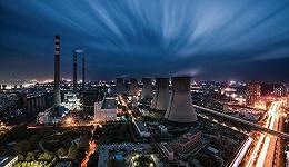 4月规模以上工业增加值增长3.9%