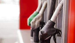 加油站打响价格战,三块多的汽油你加到了吗?