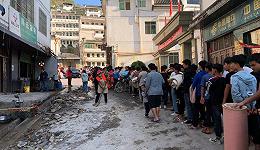 云南巧家县5级地震已造成4人遇难,23人受伤