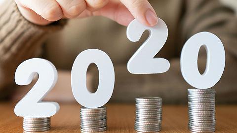 科創板、現鈔數字化、科技保險……來看看各民主黨派提交的金融領域提案丨前瞻兩會