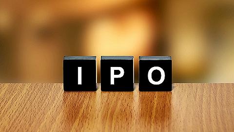 中小房企扎堆IPO,排隊10家僅上市一家
