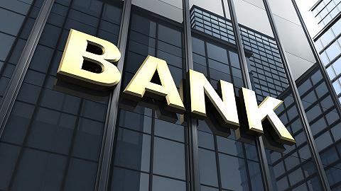 聚焦兩會|全國人大代表崔瑜:建議調整商業銀行分類標準,適當擴充經營范圍