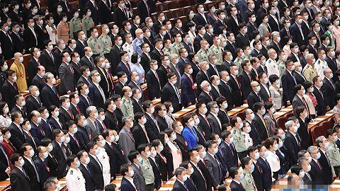 界面兩會日報 | 全國政協十三屆三次會議開幕,現場舉行默哀儀式