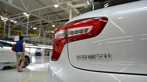 長安PSA正式更名為深圳寶能汽車,長安諦艾仕成為歷史