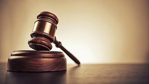 """司法部:嚴格規范""""有權人""""""""有錢人""""減刑、假釋和暫予監外執行工作"""