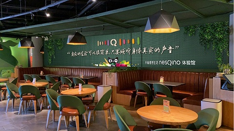 雀巢入局轻餐市场,全球首家nesQino智能轻餐体验馆亮相北京