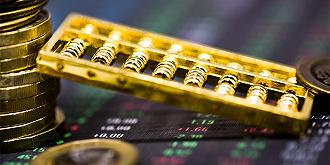 拟募资40亿,华为供应商生益科技子公司科创板IPO获受理,关联交易占比高