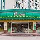 中国最大水果店连锁品牌启动IPO计划,去年销售额120亿