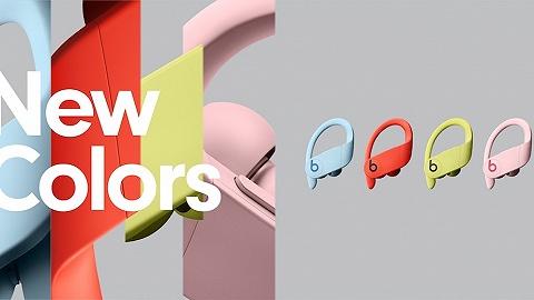 夏日亮彩来袭,Beats 推出 Powerbeats Pro 四款全新配色 | 发现好物