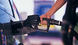 """国内成品油价迎来""""六连停"""",下一轮可能就要涨了"""