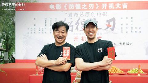 影讯 | 王千源王景春主演新片《彷徨之刃》开机 宋康昊确认出演新片《蜘蛛窝》